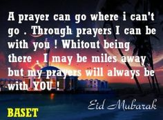 happy eid mubarak beautiful wishes with Love and prayers - Eid Mubarak 2014 HD Wallpapers Eid Mubarak Pic, Eid Mubarak Wishes, Happy Eid Mubarak, My Prayer, Islamic Quotes, I Can, Prayers, Allah, Pictures