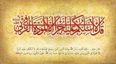 Islamic wallpaper by radia-dz.deviantart.com