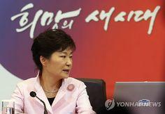 박근혜 네번째 대국민 사과... 민심악화 고육책