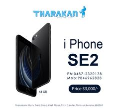 www.tharakansdutypaid.com iPhone SE2 64GB available @ Tharakan Duty Paid Shop Price 33,000/- -Portrait Mode even with single camera -Compact size and handy design -A13 Bionic chip -Splash, water and dust resistant with IP67 Tharakans Duty Paid Shop First Floor,City Center Thrissur,Kerala,680001 Ph:0487-2320178 Mob:9846962828 #mobilesalethrissur #iphone #iphoneSE2 #iphoneSE #mobilesalesthrissur Mobile Phone Sale, Best Mobile Phone, Shop Price, Iphone Se, Kerala, Compact, Shop My, Floor, Portrait