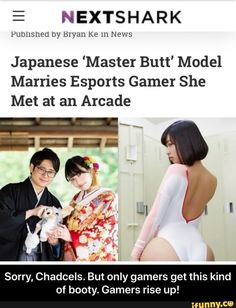 But only gamers get this kind of booty. Gamers rise up! Japanese S, Japanese Models, Navy Insignia, Be Like Meme, Meme Center, Rage Comics, Internet Memes, Esports, Popular Memes