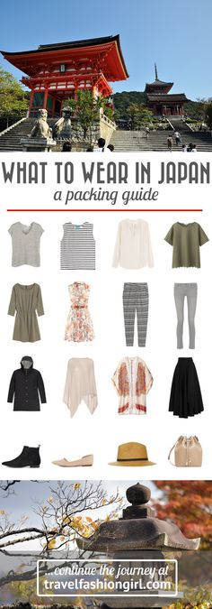 If you're planning a Springtime trip to Japan, you've made an excellent choice. Read on to find out what to wear in Japan in Spring! http://travelfashiongirl.com/what-to-wear-in-japan-in-spring/ via @travlfashngirl #packing #list #travel