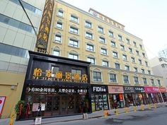 Urumqi Yijia Chain Hotel Lijing Boutique Hotel China, Asia Set in a prime location of Urumqi, Yijia Chain Hotel Lijing Boutique Hotel puts everything the city has to offer just outside your doorstep. The hotel has everything you need for a comfortable stay. Free Wi-Fi in all rooms, 24-hour front desk, express check-in/check-out, luggage storage, Wi-Fi in public areas are there for guest's enjoyment. Guestrooms are fitted with all the amenities you need for a good night's sleep...