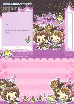 Kawaii envelope + memo