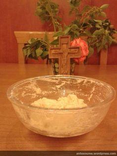Του Σταυρού: Προζύμι με βασιλικό της Υψώσεως του Τιμίου Σταύρου - ΒΗΜΑ ΟΡΘΟΔΟΞΙΑΣ Decorative Bowls, Cooking, Desserts, Food, Home Decor, Bread, Cake, Kitchen, Tailgate Desserts