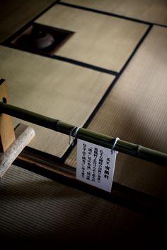 Inside a Japanese tea house