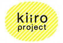HP アイキャッチ画像_kiiro project