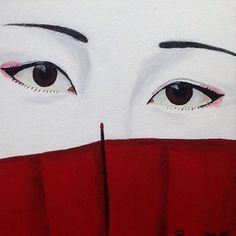 Øjne der ser alt