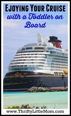 Ejoying Your Cruise with a Toddler on Board.  If you are planning to cruise with kids, cruise with a toddler or cruise with a baby, check out all these travel tips to keep your family having fun so your vacation is actually relaxing!