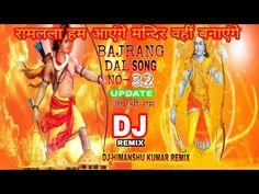bajrang dal full dj mp3 song download