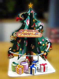 Dollhousepaper: Xmas Tree, Arbol de navidad by Canon
