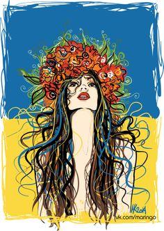 Ukraine, ukrainian beauty, ukrainian girl, українка, украинка, pray for ukraine
