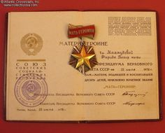 """Collect Russia Order of Mother-Heroine, Variation 2, Sub-variation 3, #229616, with a document, awarded on 20 July 1976 to Farida Makhmudova for """"giving birth to and rearing 10 children"""". Soviet Russian"""