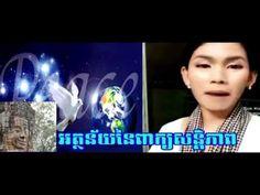 Khmer Hot News | CNRP, Sam Rainsy |2015/12/4/#4| Khmer News | Cambodia N...