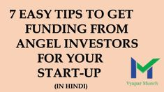 How to get Funding from Angel Investor Real Estate Investment Fund, Investment Property, How To Get, How To Plan, Investing Money, Property Management, Investors, Tips