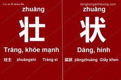 Các cặp chữ Hán dễ nhầm lẫn (phần 2)