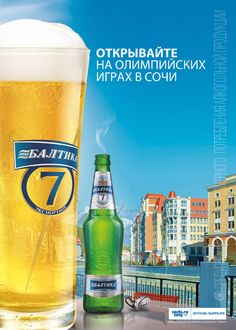 Sochi-B7