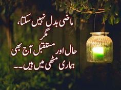 Islamic Quotes, urdu quotes and sayings pics, Sad Urdu Quotes,,Urdu Quotes Islamic Quotes,HD Urdu Quotes of Islamic,Islamicly Quotes in Urdu,Islamic Quotes Photos in Urdu,Urdu Islamic Quotes blog,Photos Quotes in Urdu Islamic,Urdu IslamicQuotes,Urdu Islamicly Quotes,Quotes in Urdu Islamic,Urdu Islamic Quotes photos,HD IslamicUrdu Quotes