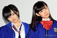 Aya Yamamoto & Miyuki Watanabe - Japanese idol