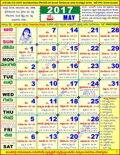 Telugu Panchangam Calendar