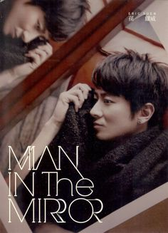 Man in the Mirror Only Song, Pop Collection, All Songs, Best Albums, 80s Music, Reflection, About Me Blog, Faith, Mirror