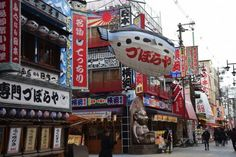 While in Osaka, make sure you enjoy the exquisite local dishes and visit all the places that this vibrant city is famous for. This is an itinerary recommendation for a two-day visit in Osaka!
