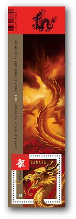 Canada 2012 Year of the (Water) Dragon with New items Souvenir Sheet - Stamp Community Forum