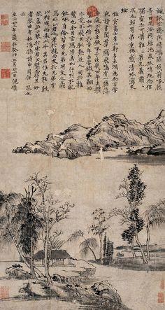 Ni Zan: The Wild Goose Studio | Chinese Painting | China Online Museum