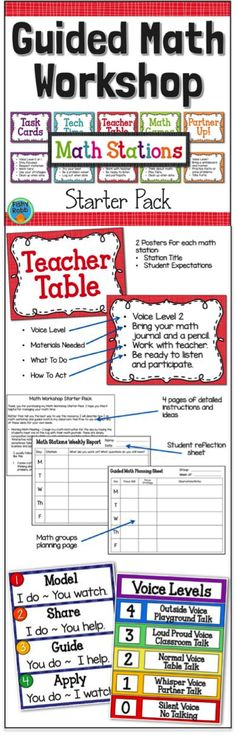 Start guided math workshop in your classroom! This pack includes everything you need: planning sheets, anchor charts, posters, and more!