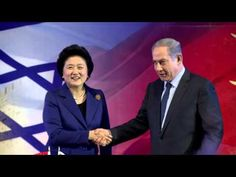 PM Netanyahu Meets Chinese Vice Premier Liu Yandong