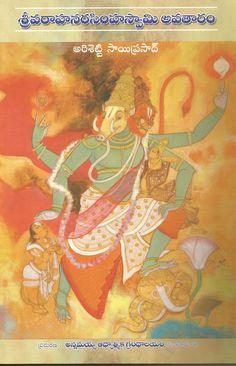 "New Release -""Sri Varahanarsimh..."", Now available on store http://www.telugubooks.in/products/sri-varahanarsimha-swamy-avatharam?utm_campaign=social_autopilot&utm_source=pin&utm_medium=pin"