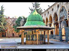 جامع العادلية | طراز عثماني | حلب AL-ADLIYA | OTTOMAN MOSQUE | ALEPPO CITY