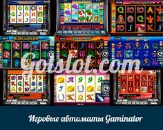 Игровые автоматы онлайн тюремщик х игровые автоматы играть бесплатно
