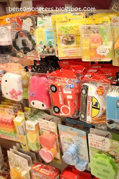 Bento Shopping in Taiwan Japan Travel, Japan Trip, Japanese Store, Lunch Box Containers, Daiso Japan, Bento Recipes, Bento Box, Sanrio, Body Lotion