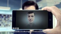 Takee – World's First Holographic Smartphone [Video] - Chinese manufacturer Estar recently unveiled their ambitious new holographic smartphone and it definitely has inspiring potential. 3d Smartphone, Micro Photography, Holography, The Future Is Now, Cool Technology, Cool Inventions, Phone Covers, Viral Videos, First World