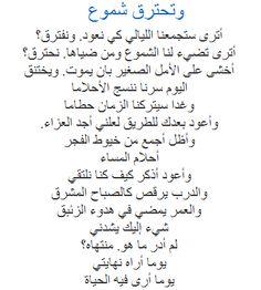 فاروق جويده