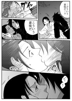 Madara And Hashirama, Naruto Madara, Naruto Boys, Naruto Uzumaki Shippuden, Naruto Cute, Hinata, Sasunaru, Boruto, Naruto Comic