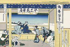 「東海道吉田」(富嶽三十六景)