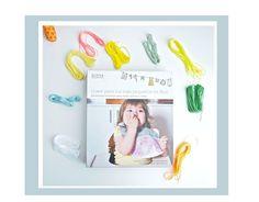.Libro Costura: Coser para los más pequeños es fácil. Más info en: www.petuniaysuperroacrilico.com