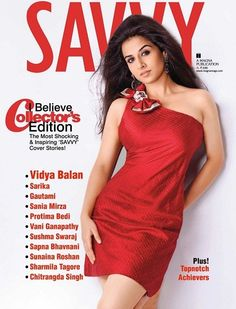 Vidya Balan on The Cover of Savvy Magazine - March 2013.