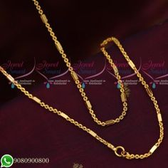 Gold Plated Fancy Design Square Capsule Link Copper Metal 24 Inches Daily Wear Imitation 3 mm wide chain New chains would be stiff intially. Total length of the chain is 24 inches. Base metal is copper and plating New Gold Jewellery Designs, Gold Mangalsutra Designs, Mens Gold Jewelry, Gold Earrings Designs, Nose Ring Designs, Gold Chain Design, Gold Chains For Men, Jewelry Website, Copper Metal