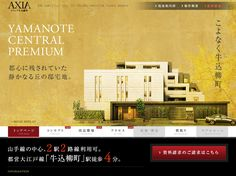 不動産webデザインギャラリー・サイトリンク集 | Real Estate Design Gallery Japan Design, Web Design, Graphic Design, Real Estate Ads, Real Estate Marketing, Advertising Design, Mansions, Poster, House