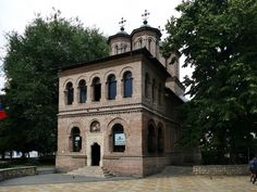 All sizes | Pitesti : Biserica ortodoxa Sf Gheorghe | Flickr - Photo Sharing!