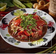 Thai Recipes, Clean Recipes, Authentic Thai Food, Tasty Thai, Laos Food, Thai Dessert, Diet Menu, Food Design, Food Hacks