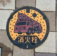 Fire engine fire hydrant manhole. Place: Tsushima city, Aichi, Japan.