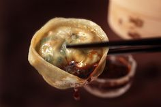Great on their own, Chinese jiǎozi get a fantastic flavor boost when dipped in a zippy sauce like this one. The tart-salty-spicy combination adds a complex edge...