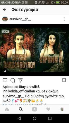 Αξία να λέει ο Τανιμανιδης οι 2 πιο γυμνασμενες κοπέλες!!!💞💞💞 Greece, Note, Greece Country