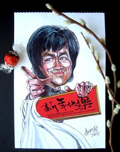 Bruce Lee caricature