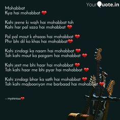 Hindi Quotes, Best Quotes, Love Quotes, Merida, Paper Towns Quotes, Pashto Quotes, Love Sayri, Secret Crush Quotes, Broken Words