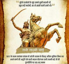 Indian Police Service, Indian Festivals, Edd, Like4like, History, Attitude Status, Diwali, Warriors, Freedom